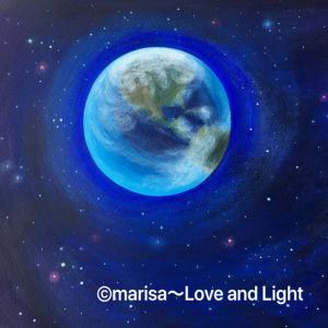Love and Light (愛と光)