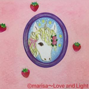 ユニコーン (unicorn)