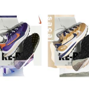 【4月27日(火)発売】Sacai × Nike VaporWaffle