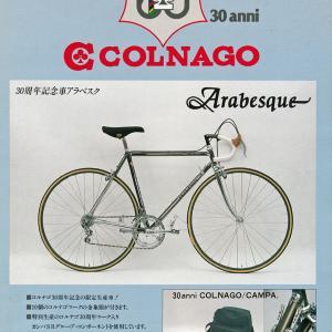 COLNAGO ARABESQUE 30周年記念車 成川商会