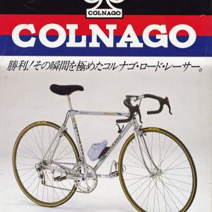 COLNAGO 総合カタログ 成川商会