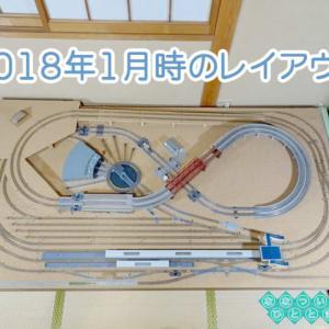 ◆鉄道模型「レイアウト」の紹介