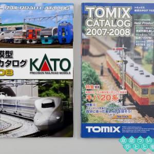 ◇鉄道模型「カタログ」が機能していない?
