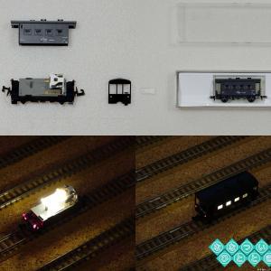 ◇鉄道模型、捨てられてしまう部品を車掌車に有効活用!