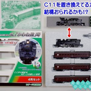 ◆鉄道模型、スケールにはこだわりますか?