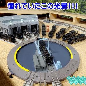 ◆鉄道模型、ターンテーブルを蒸気機関車で囲んでみた