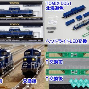 ◆鉄道模型、逆に何故か2両セットで販売されなかったDD51…オレンジLEDを交換!