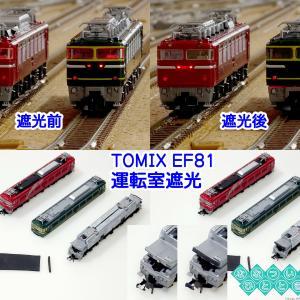 ◆鉄道模型、「はずれ動力車」を入手すると時間を大きく奪われます…