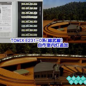 ◆鉄道模型、色々色違い!?「E231-0系(総武線)」に自作室内灯を追加!