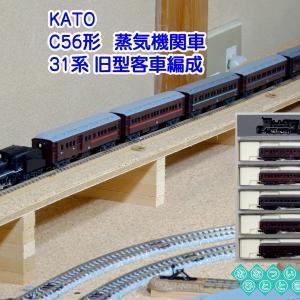 ◆鉄道模型、これ…私には無理!「旧型客車 31系」自作室内灯の追加断念!
