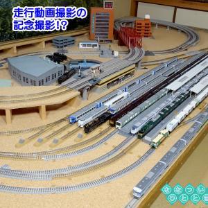 ◇鉄道模型、固定式レイアウトの紹介動画を作ってみようと思いながら…