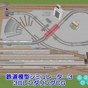 ◆鉄道模型、VRM3のレイアウト3Dレンダリング