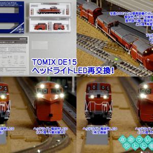 ◆鉄道模型、TOMIX、DE15もヘッドライトを交換!(電球色?→電球色!)