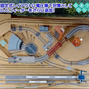 ◆鉄道模型、D.C.フィーダーは、どのくらいの間隔で設けるのが理想的?
