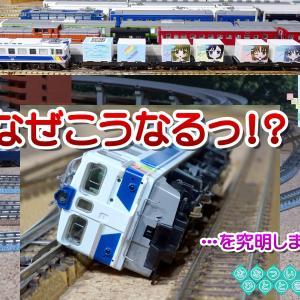 ◆鉄道模型、なぜこうなる!?妙な横転現象発生!TOMIXさん「ED62 14号機・浜松工場」M-9モーター不調!原因究明動画です!