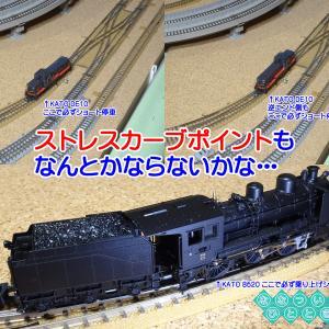 ◆鉄道模型、ストレスカーブポイントも なんとかならないかな…