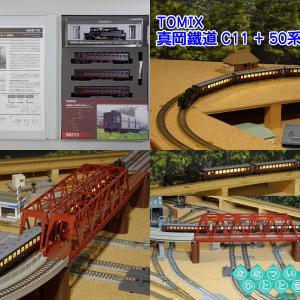 ◆鉄道模型、はずれ個体の中でも蒸気機関車のはずれはダメージ絶大!