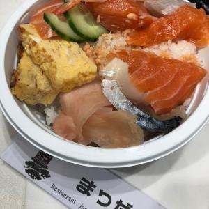 テイクアウトの美味しいちらし寿司