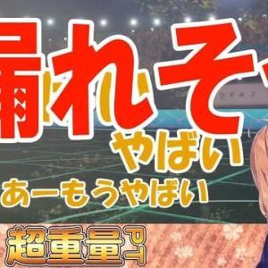 【にじさんじ】ポケモン剣盾の実況動画をまとめてみた!