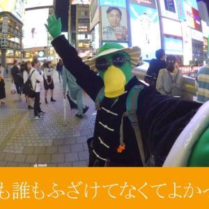 【約23000円】熊本⇒大阪・奈良3泊4日旅してきた【ひきこもりよ旅に出ろ!】