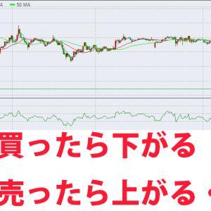 【ひきこもりとお金】アスペルガーやADHDは株とかFXに向いてるか真面目に考える