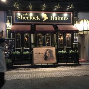 sherlock holmes シャーロック・ホームズ