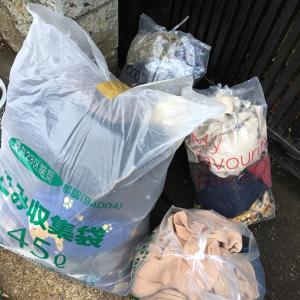 rubbish 2 ゴミその2