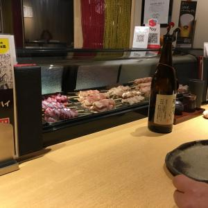 grilled chicken restaurant 焼鳥屋さん