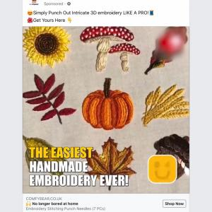 embroidery advert 刺繍の広告