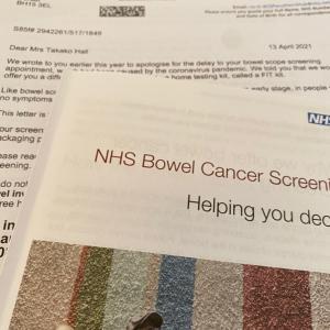 bowl cancer screening 大腸ガン検査
