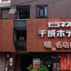 国分寺 昭和の中華系食堂 淡淡 初訪問