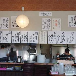 埼玉県川島町 川島呉汁のうどんを食べる!