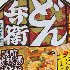 日清 どん兵衛 黒酢酸辣湯うどん 実食