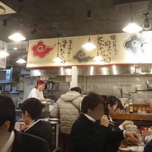 令和二年 サラメシ最初の麺料理 五反田