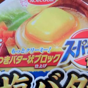 エースコック スーパーカップ1.5倍 ホタテだし塩バター味ラーメン実食