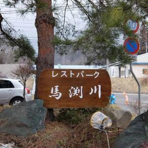 岩手県二戸で、まだ生きている昔ながらのドライブン レストハウス馬渕川
