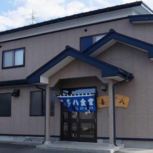 岩手県久慈市 喜多八食堂 訪問記(回想録)