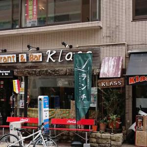 Sports Restaurant & Bar Klass 再訪 相模大野