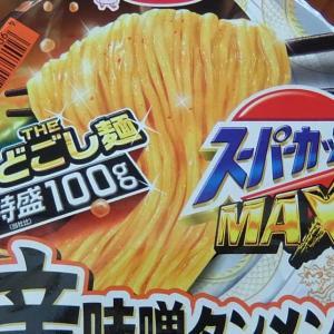 エースコックスーパーカップMAX 辛味噌タンメン実食