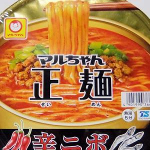 マルちゃん正麺 辛ニボ 実食