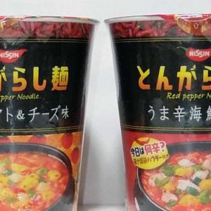 日清 とんがらし麺 ダブル~♪ 今日は何辛~!