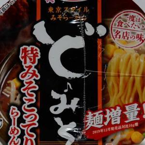 エースコック ど♪みそ 特みそこってりらーめん 麺増量! 実食