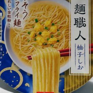 日清麺職人 柚子しお 実食