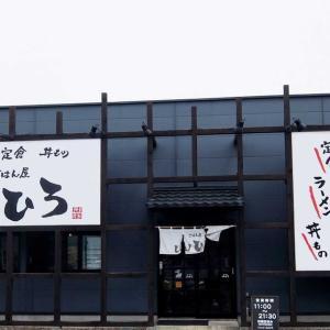 ごはん屋 山ひろで、ラーメンセット♪ 岩手県滝沢市(回想2015)