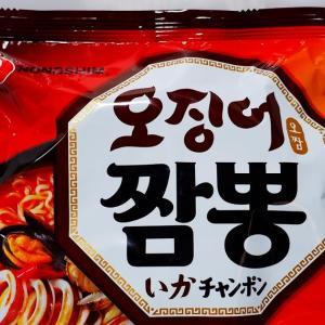 農心 いかチャンポン 袋麺を買ってみた・・・袋麺