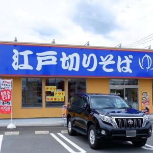 ゆで太郞 今を逃すな!満腹祭~ 満腹セット全品100円引き!! やってくれるゼ!喰ってやるゼ!!