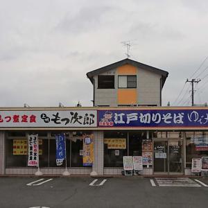 朝の<ゆで太郞>で朝食を・・・東松山店訪問
