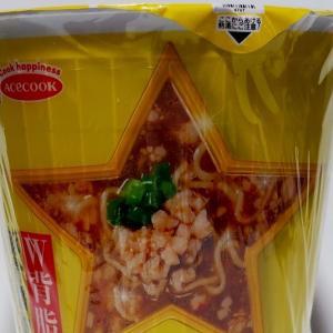 エースコック セアブラの星 W背脂豚骨醤油ラーメン 実食