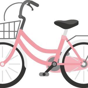 遺品の自転車