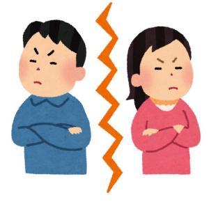 年金が半分に!!離婚時の年金分割②